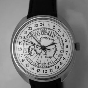 Russian 24-hours watch ANTARCTIC Raketa (white)