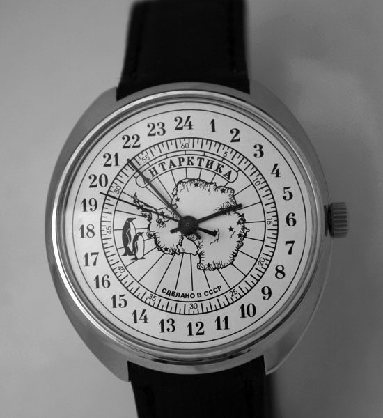 Russian watch with 24 hour dial Raketa Antarctic