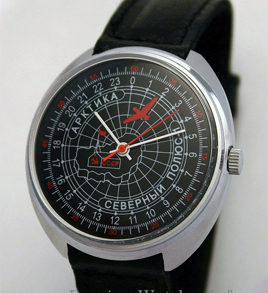 Raketa 24-Hour Mechanical Watch ARCTIC NORTH POLE-1 Black