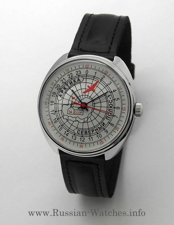 Raketa 24-hour mechanical watch ARCTIC NORTH POLE-1 White