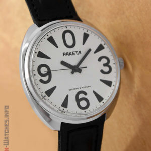 russian watch raketa big zero