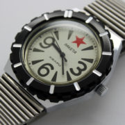 Russian RAKETA 2356 Quartz Watch Big Zero Red Star USSR 1980s