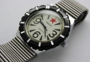 Russian RAKETA 2356 Quartz Watch Big Zero Red Star USSR 1980s