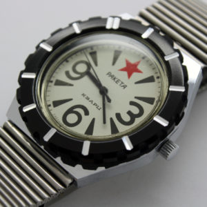 Raketa Big Zero Russian watch quartz USSR 1980s