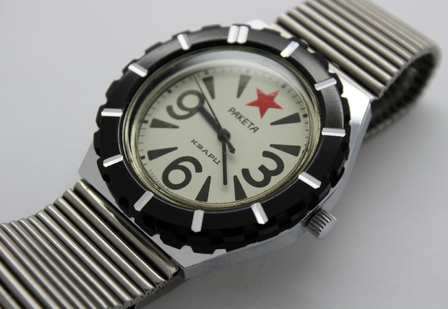 Russian raketa 2356 quartz watch big zero red star ussr 1980s all russian watches for Celebrity quartz watches