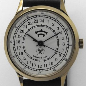 russian watch with 24 hour dial raketa classic