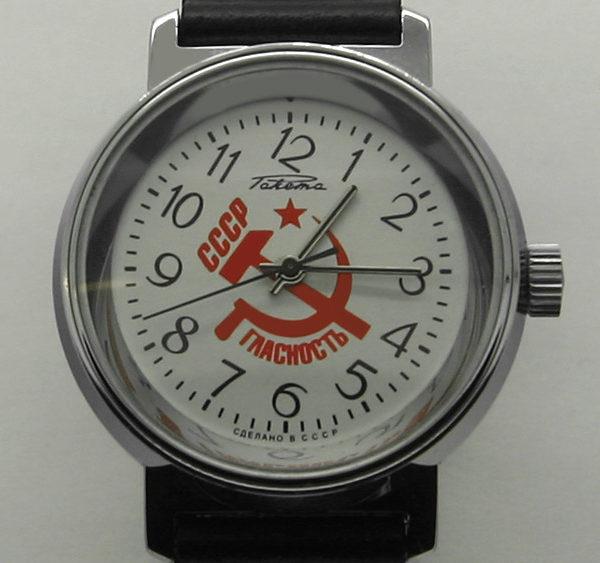 Russian mechanical watch RAKETA Hammer and Sickle Glasnost USSR