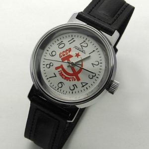 russian watch raketa glasnost