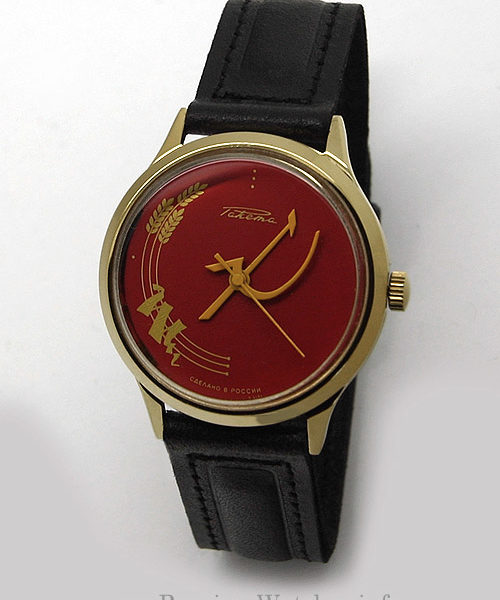 raketa_hammer_and_sickle_red