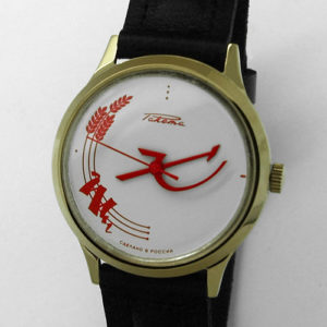 russian watch raketa Hammer and Sickle white