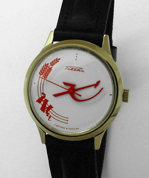 Russian mechanical watch RAKETA Hammer and Sickle White 35 mm