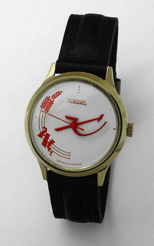 Russian mechanical watch RAKETA Hammer and Sickle White 35 mm
