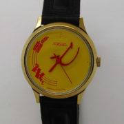 russian watch raketa Hammer and Sickle yellow
