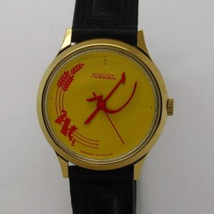 russian watch raketa Hammer and Sickle yellow