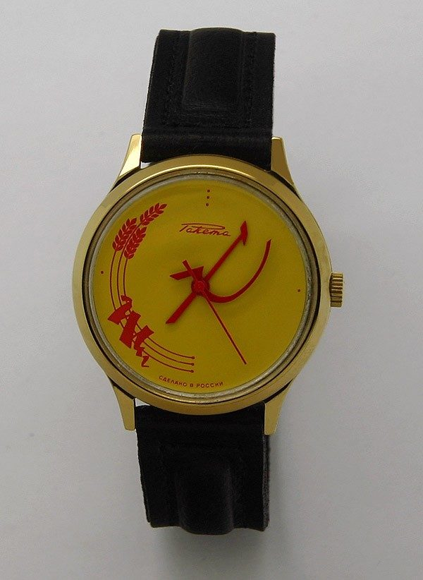 Russian mechanical watch RAKETA Hammer and Sickle Yellow 35 mm