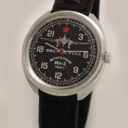 Raketa 24-hours watch Sturmovik Il-2
