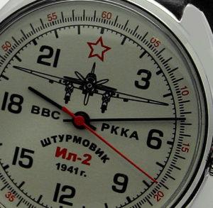 russian watch 24 hour dial raketa il=2
