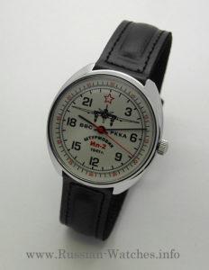 raketa il-2 russian 24-hours watch