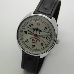 Russian 24-hours Mechanical Watch Sturmovik IL-2 (white)