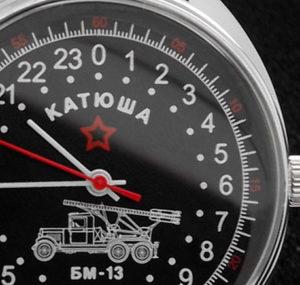 raketa 24-hours watch katyusha