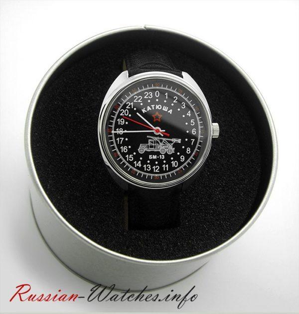 Russian 24-hour mechanical watch KATYUSHA