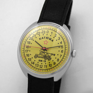 raketa 24 hours watch Katyusha