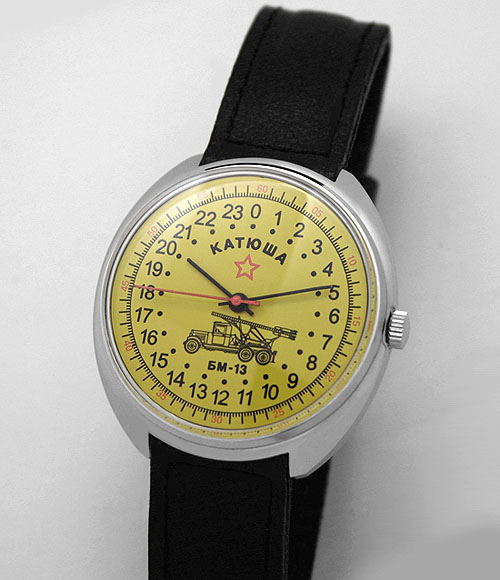 Russian Watch with 24 Hour Dial - Raketa KATYUSHA