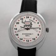 raketa Lunokhod-1 russian 24-hours watch