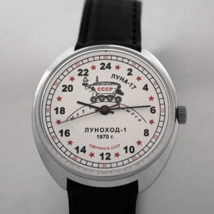 raketa Lunokhod-1 russian 24-hours watch