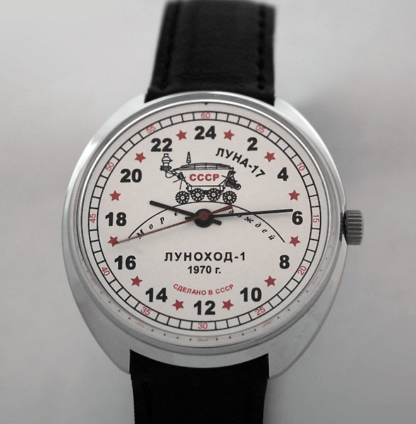 Russian 24-Hour Mechanical Watch Lunokhod-1 (white)