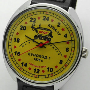 raketa Russian Watch with 24 Hour Dial Lunokhod-1