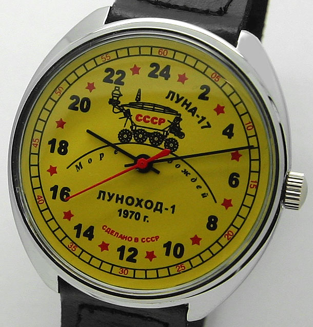 Russian Watch with 24 Hour Dial – Lunokhod-1