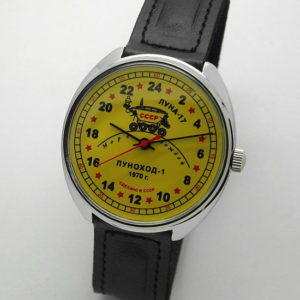 Russian 24-Hour Mechanical Watch Lunokhod-1 (yellow)