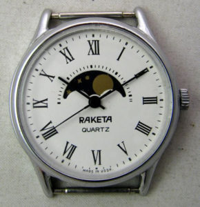 Soviet quartz watch RAKETA 2356 Moonphase USSR 1980s