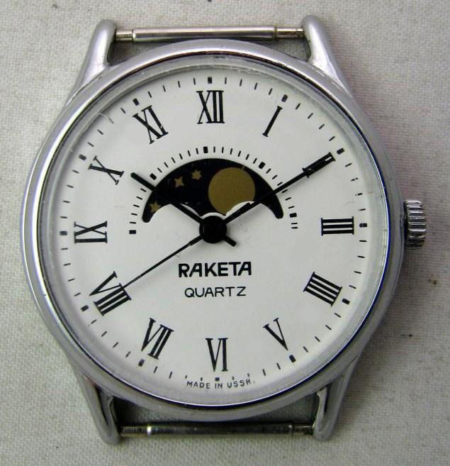 Soviet quartz watch RAKETA 2356 Moonphase USSR 1980s