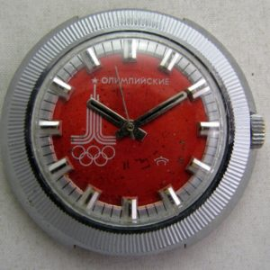 Soviet mechanical watch RAKETA Olympic Games Moscow 1980 USSR