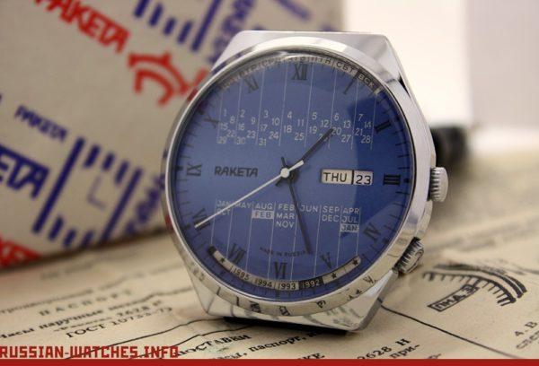 Russian Watch RAKETA 2628 Perpetual Calendar