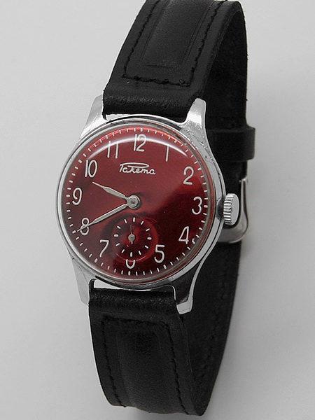 Soviet mechanical watch RAKETA Pobeda USSR 1977