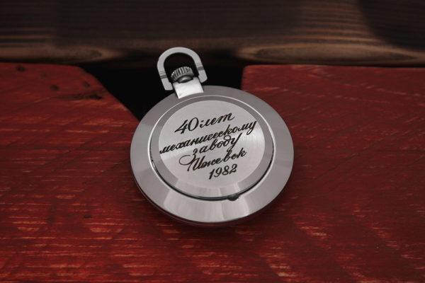 Russian pocket mechanical watch Raketa 2609 Calendar USSR