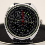 Russian 24 Hour Watch Polar Bear