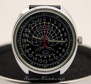 Raketa POLAR BEAR Russian 24-Hour Mechanical Watch (black, luminescent)