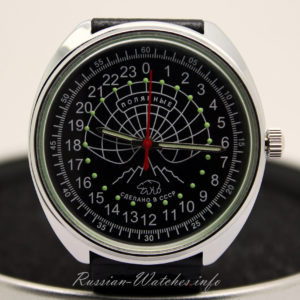 russian watch raketa 24 hour dial polar bear