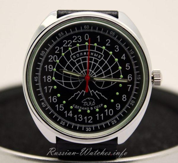 Russian 24 Hour Watch Polar Bear