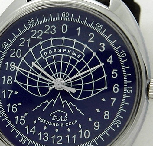 Raketa POLAR BEAR Russian 24-Hour Mechanical Watch