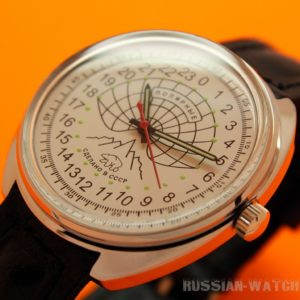 russian watch 24 hour dial raketa polar bear white