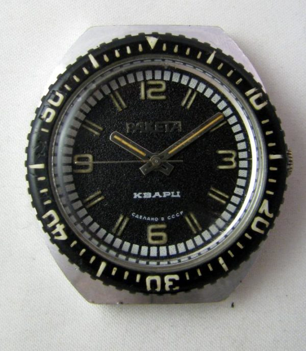 Soviet quartz watch RAKETA 3056 USSR 1970s