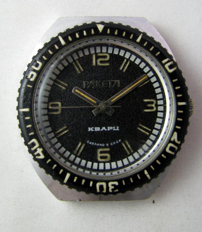 Soviet quartz watch RAKETA 3056 USSR 1970s
