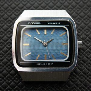 Russian RAKETA 2356 Quartz Watch USSR + Original Bracelet/Papers