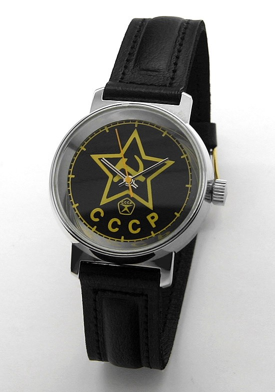 Russian mechanical watch RAKETA Red Star USSR Black