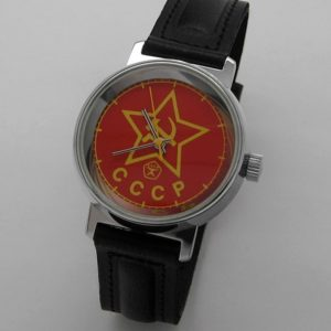 Russian mechanical watch RAKETA Red Star USSR Red